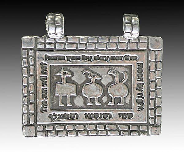 Amulet: Sanvai, Sansanvai & Semangelof